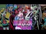 «монстер хай» под музыку Селена Гомез - Slow Down.  новый хит!!! 2013 года. Picrolla